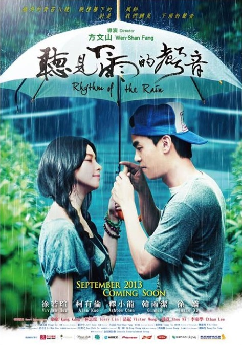 Rhythm-of-the-Rain-2013-1